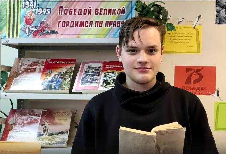 Яковлев Марк