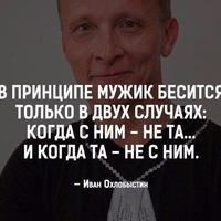 Логутов Андрей