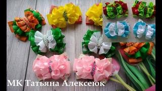 Бантики из репсовых лент 2,5 см МК  Cute ribbon bow 2.5 cm
