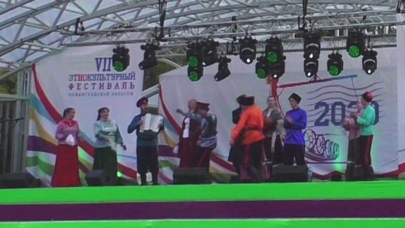 Россия созвучие культур VII этнофестиваль Тихвин 29 08 20 г Вечеринка Ансамбль казачьей песни