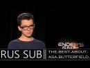 Ender Wiggin Speaks! Asa Butterfield Talks About Enders Game