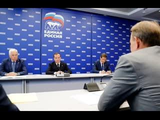 О российско-украинском диалоге