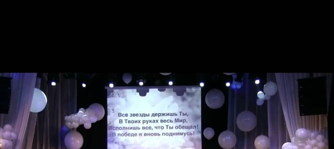 Евгений Луканин