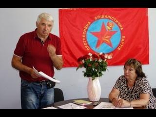 Прогрессивные социалисты считают: главная причина всех бед в стране – Избирательный кодекс