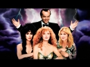 Иствикские ведьмы  The Witches of Eastwick. 1987. Михалев. VHS