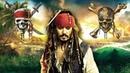Пираты Карибского моря: Сундук мертвеца( 2006)