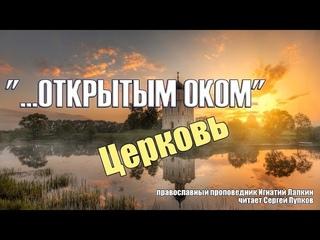 114. Зачем патриарх Алексий II поздравил женщин с 8 марта по телевидению?