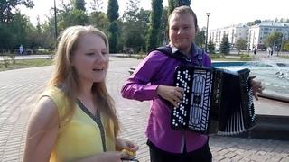 """Ангелина Василевская и Павел Сивков - """"Ах, черёмуха белая"""" (Казань, 2016)"""