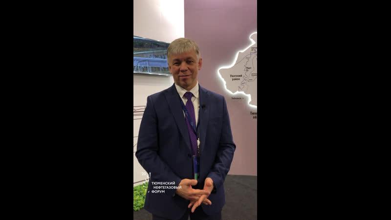 Дмитрий Сытин генеральный директор АО ТЭК Торг на TNF