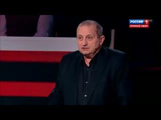 Яков Кедми: Советский Союз предал армян и встал на сторону Турции