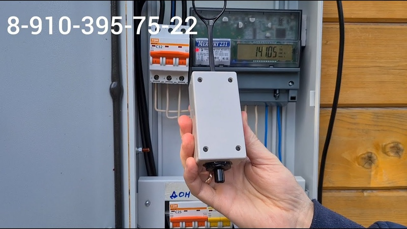 Как остановить электросчетчик Меркурий 231 АТ 01 без следов и вмешательства в сам счетчик