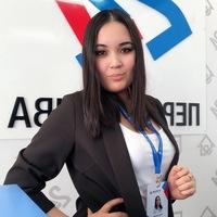 Регина Хайрутдинова