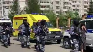 В Казани совершено нападение на школу: есть погибшие и пострадавшие.