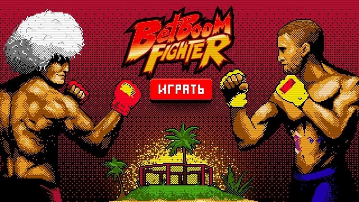 BetBoom запустил 8-битную игру к бою Хабиб — Гэтжи