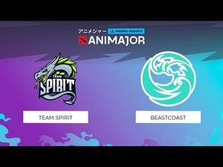 Team Spirit vs beastcoast | Game 2 | WePlay - AniMajor