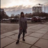 Валерія Сидляр