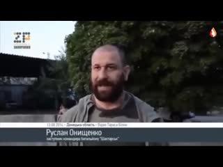 Что ждет Донбасс в Украине
