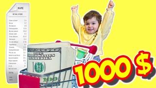 Buying Everything i Touch Challenge   Челлендж в Магазине   Shopping Challenge   Kids Story