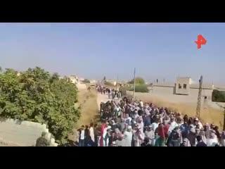 Жители Сирии требуют убрать турецкие войска с территории страны