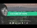 Hip Hop 4 Hope короткометражный док фильм КУЛЬТУРА НАДЕЖДЫ Благотв проект Филиппины русские субтитры
