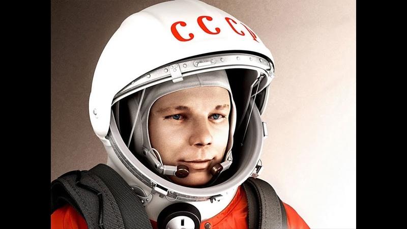 Голос с орбиты Земли просит о помощи.Гагарин под подозрением.Кто летал в космос до Юрия Гагарина