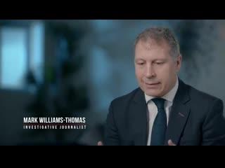Britains Most Evil Killers S01E09 Stuart Hazell