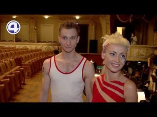 Конёк-Горбунок уже не тот: рэп-балет в Екатеринбургском оперном театре | #4LIVE