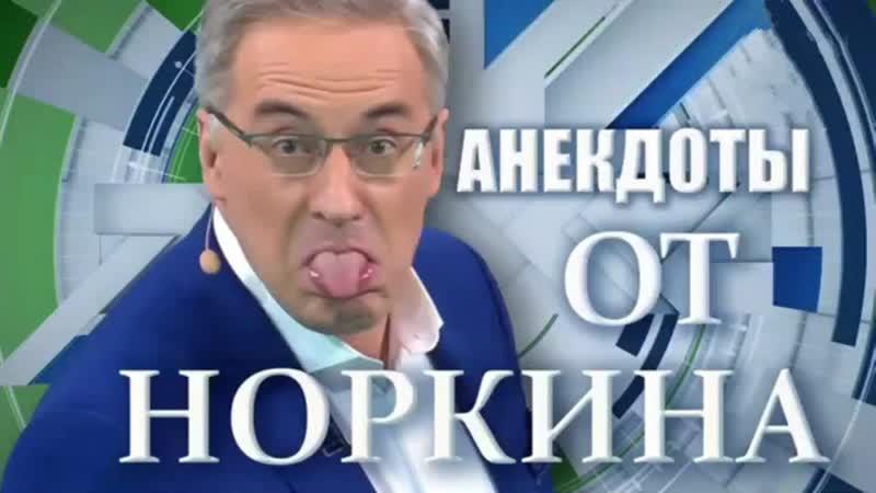 Андрей Норкин Блондинка в суде 19 02 2020