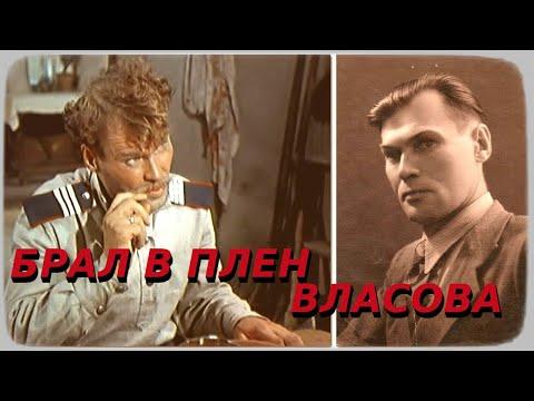 Суровый Степан Астахов из Тихого Дона Алексей Благовестов биография хобби