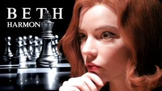 """Beth Harmon • """"It's your game."""""""