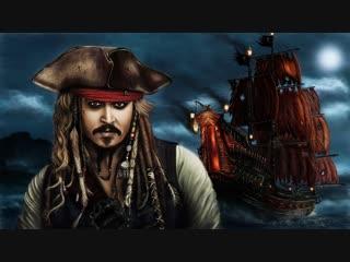 Пираты Карибского моря: Новые горизонты # 2 (Кривой Санстрайк)