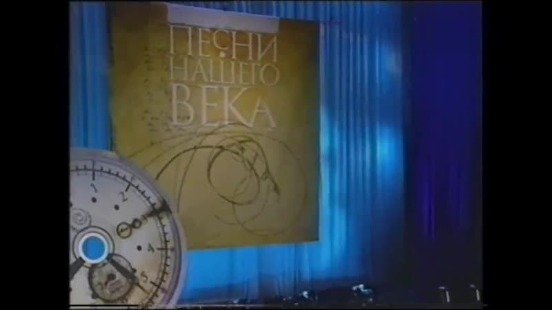Ночная дорога Ю Визбор В Берковский С Никитин