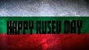  REW ™ — Rusev