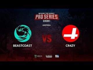 beastcoast vs CR4ZY, BTS Pro Series Season 3: Americas, bo2, game 1 [Smile & Eiritel]
