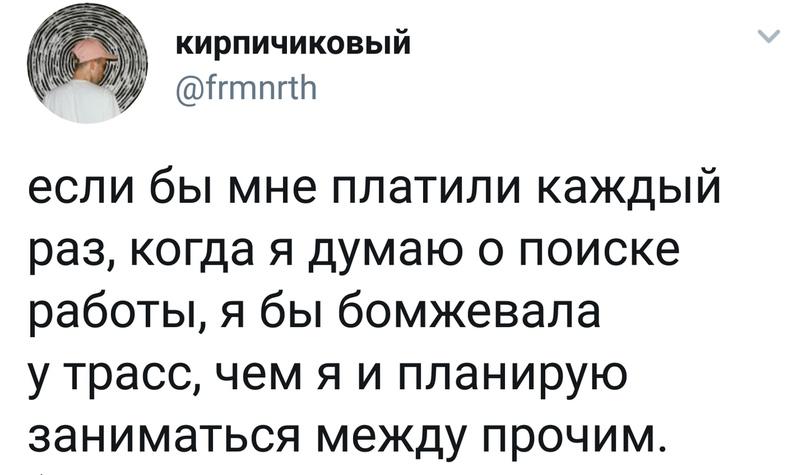 Алёна Смелая | Санкт-Петербург