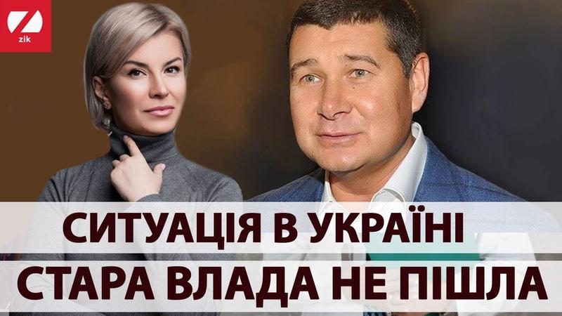 Олександр Онищенко Ситуація в Україні Інтерв'ю з Литвиненко на ZIK 24 12 20