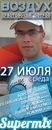 Личный фотоальбом Сергея Никифорова
