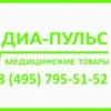 Интернет-магазин ДИА-ПУЛЬС