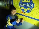 Фотоальбом Евгения Козака