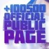 +100500 [Official Public Page]