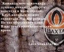 Персональный фотоальбом Сашы Красавцева