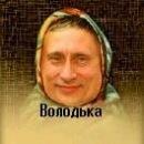 Личный фотоальбом Полины Васильевой