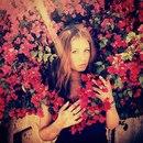 Личный фотоальбом Александры Бодровой