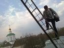 Фотоальбом Дмитрия Бандуры