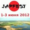 ED-Exiv Club едет на JapCarFest