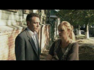 Была любовь 6 серия 2010
