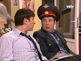 Счастливы вместе 5 сезон 325 серия