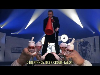Доктор Хауз сезон 7 эпизод 15 (вырезка)