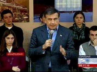 Михаил Саакашвили на встрече со студентами и профессорами «Свободного университета»