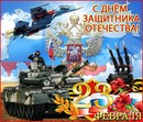 Анатолий Клочков, Гряды, Россия